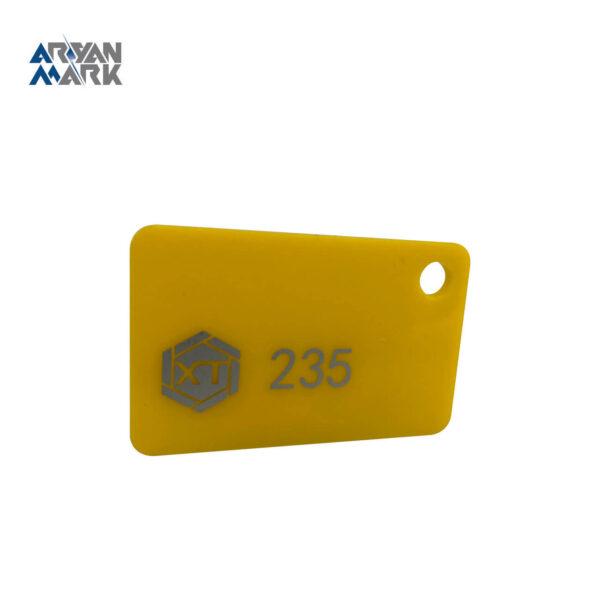 ورق پلکسی زرد برند XT
