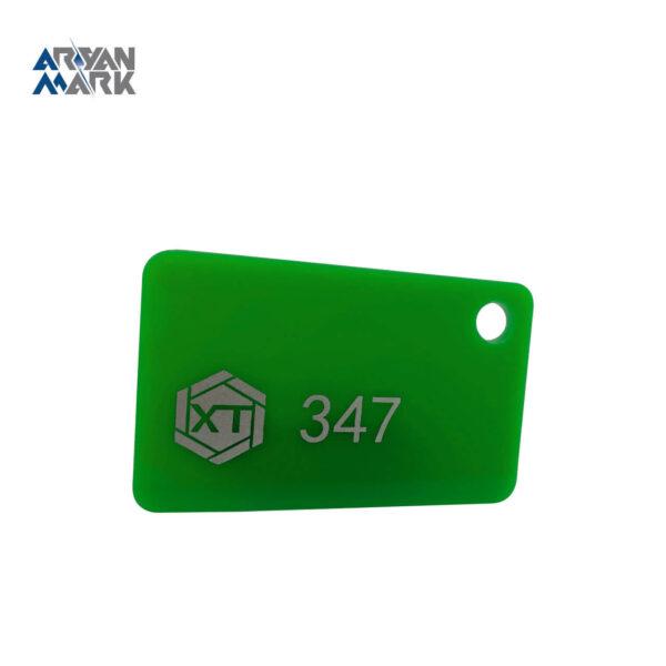 ورق پلکسی سبز برند XT