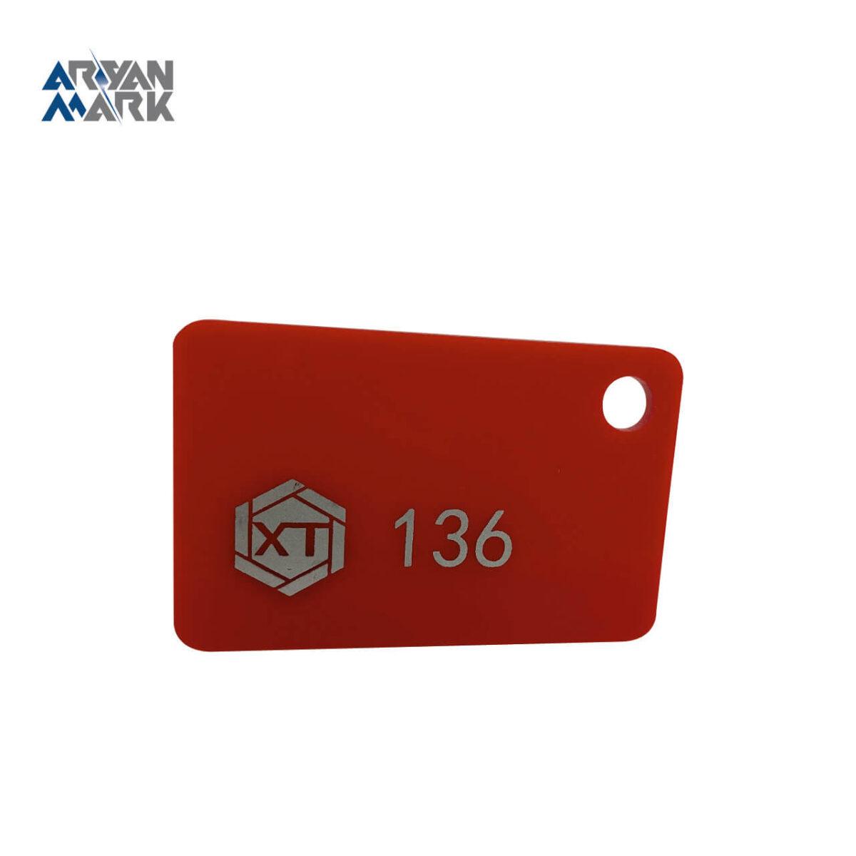 ورق پلکسی قرمز برند XT