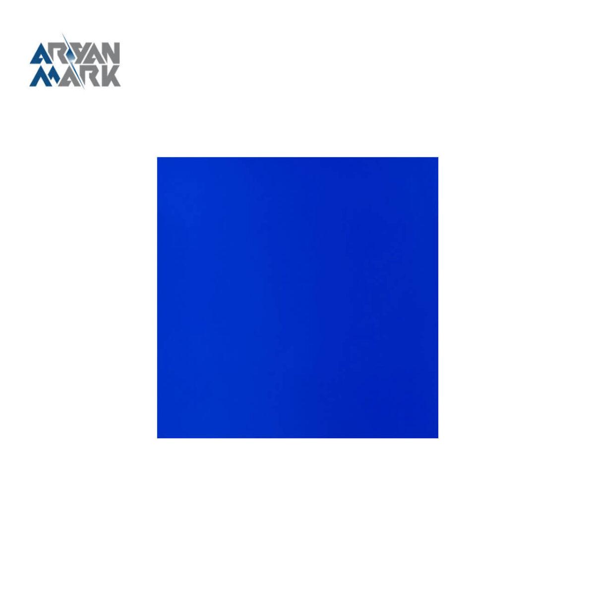 ورق مولتی استایل نازک آبی