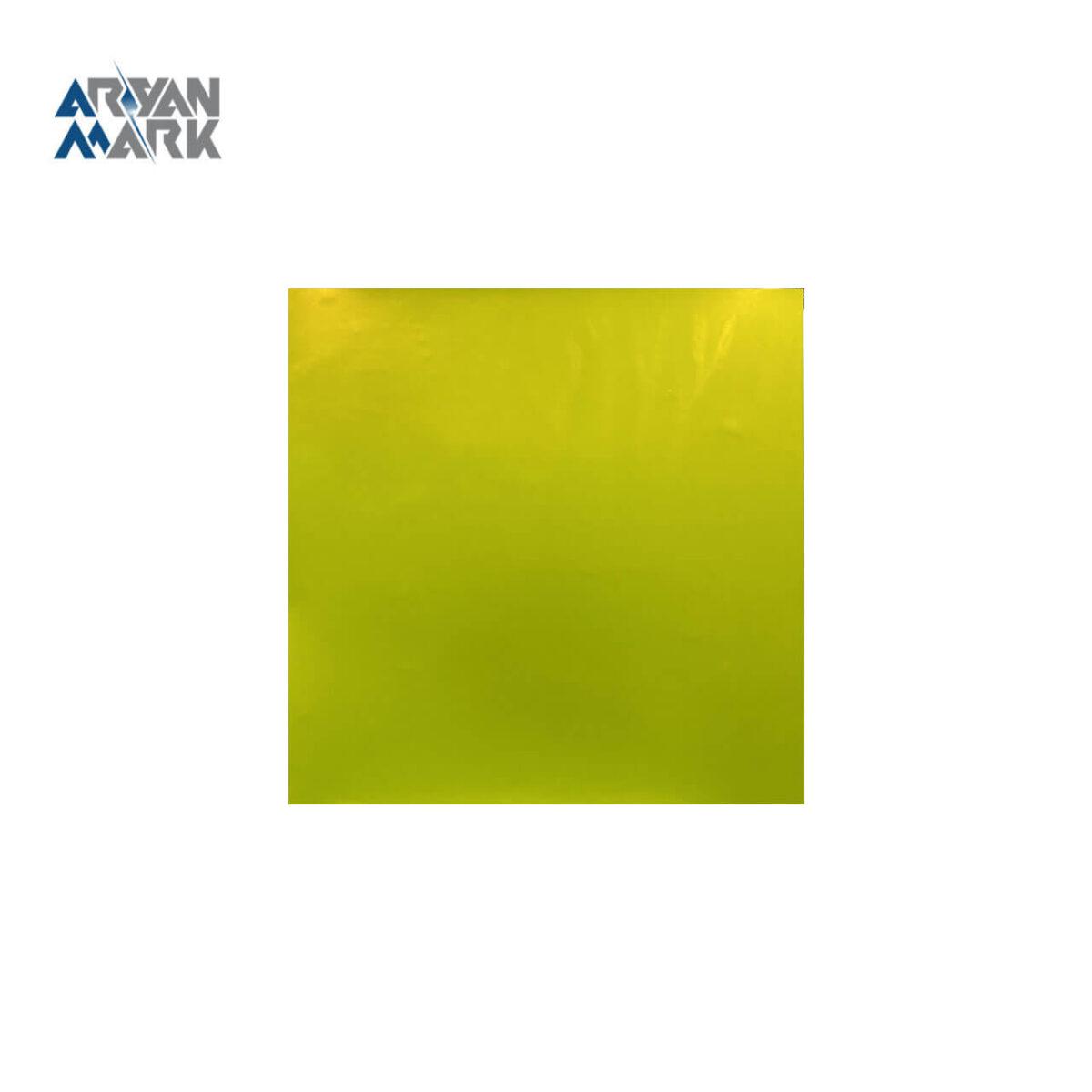 ورق مولتی استایل نازک زرد