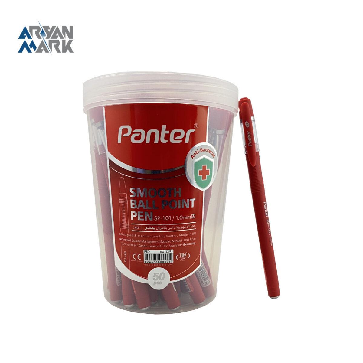 خودکار فوق روان آنتی باکتریال قرمز Panter (بسته ای)