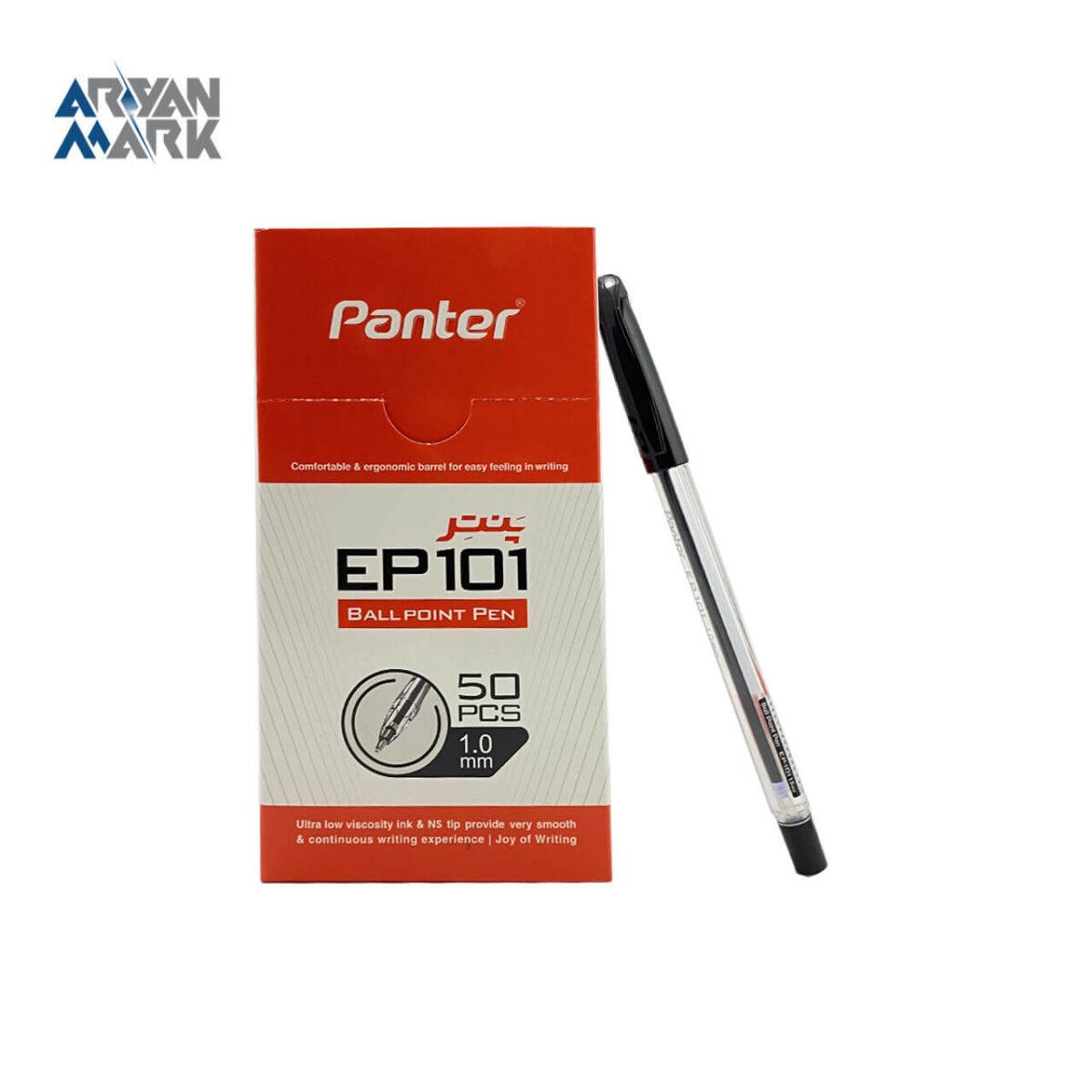 خودکار EP101 مشکی Panter (بسته ای)