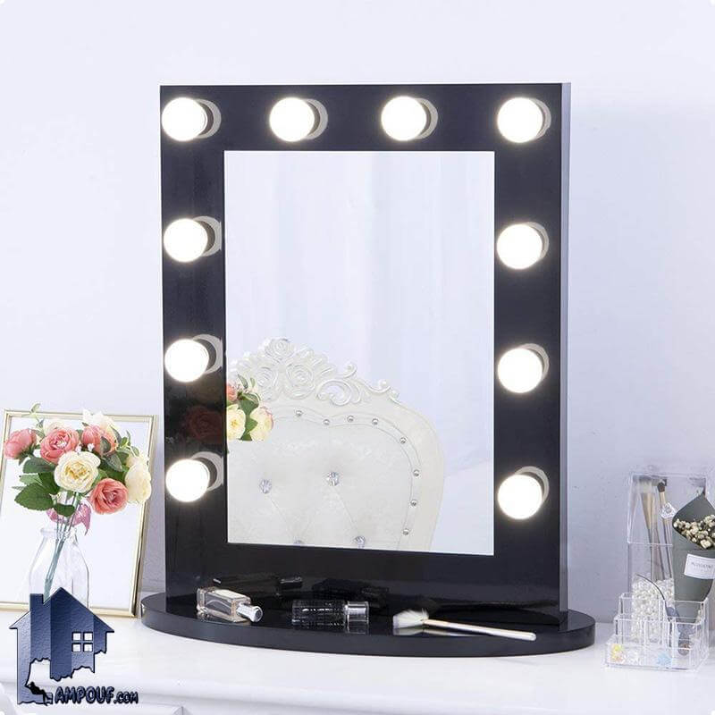 آینه رومیزی